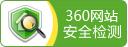 亚虎娱乐手机网页版手机登入